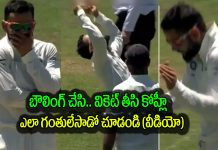 when virat kohli takes a wicket in practice match celebrates in style
