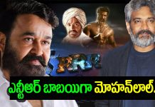 Superstar To Play NTR Dad In RRR