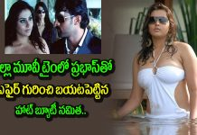 actress namitha shocking comments on her old rumors
