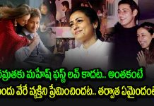 Namrata Shirodkar opens up about her past relationship