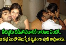 nayanatara breakup with simbu what went wrong thier relationship
