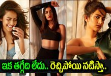 Niharika About Her Movie Offers