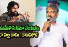 rajamouli opens up on pawan kalyan