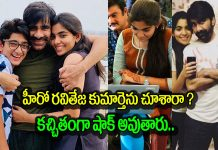 Ravi Teja spending a quality time with family