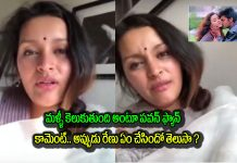 Renu Desai fires on netizens