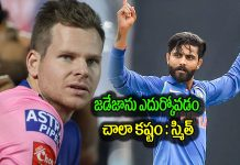 smith says ravindra jadeja as toughest to face in sub continent conditions