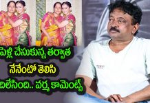 Ram Gopal Varma Reveals About His Marriage