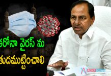 CoronaVirus High Alert in Hyderabad and Surrounding