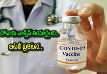 Researchers In Italy Asserts First COVID 19 Vaccine In The World