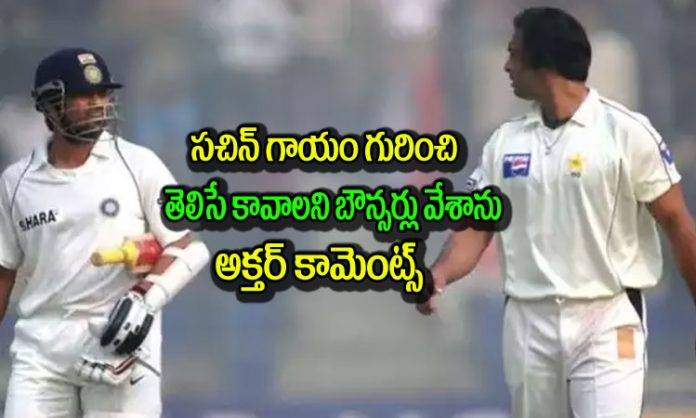 shoaib Akhtar Reveals Why He Targeted Sachin With A Barrage Of Bouncers