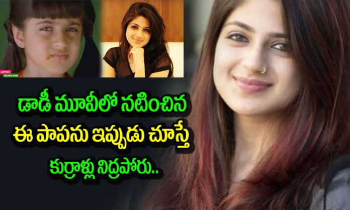 child artist who acted with chiranjeevi in daddy movie
