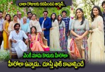 Venkatesh Son Arjun In Rana Miheeka Gettogether function