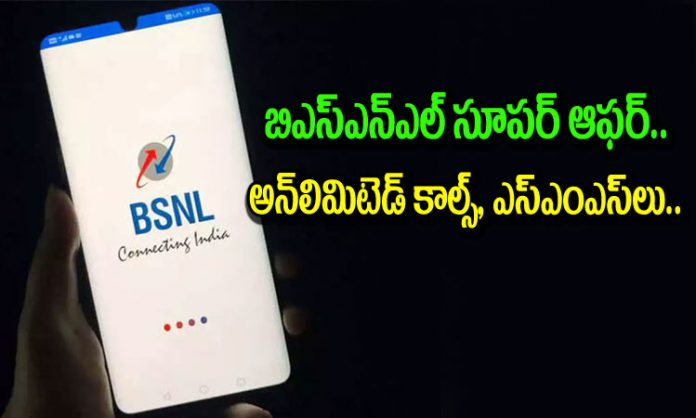 Bsnl Offers Unlimited Voice Calling Sms Benefits For Mtnl Users