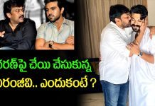 nagababu is the reason that chiru slapped ramcharan
