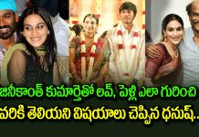 dhanush marriage with aishwarya rajinikanth this is secret behind love affair