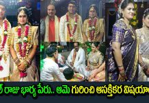 producer dil raju got second marriage to vygha reddy alias tejaswini