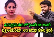 sri reddy fires on hyper aadi and his marriage news