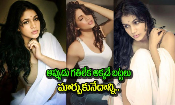 lavanya tripathi reveals shocking incident about her life
