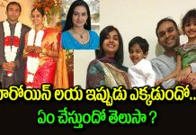 Unknown facts about actress Laya