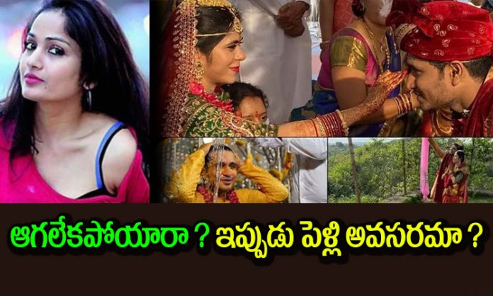actress madhavi latha controversial comments celebrities marriages