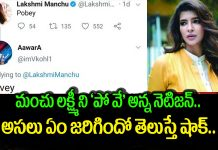 Netizens Fires On Manchu Lakshmi