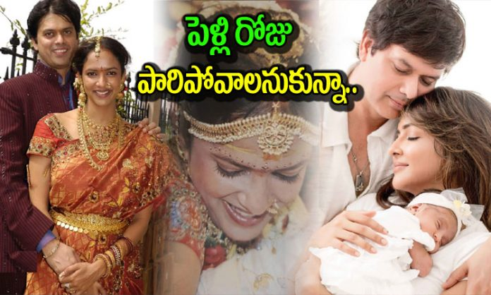manchu lakshmi planned to runaway from her own wedding
