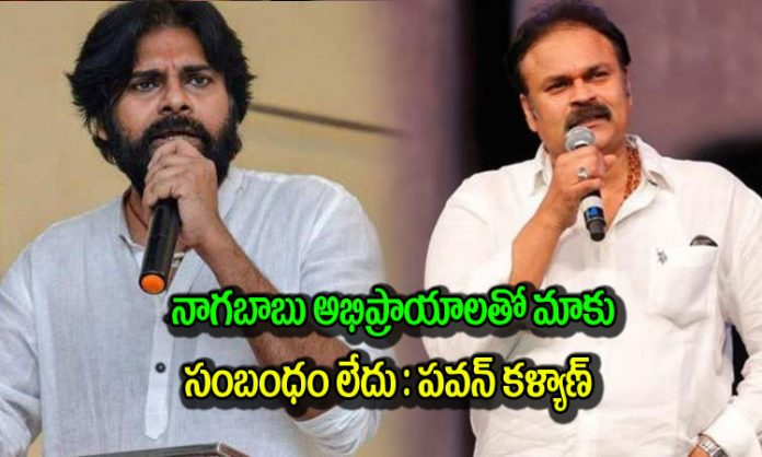 pawan kalyan says personal opinions does not link with party