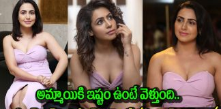 nandini rai about casting couch and her offers in tollywood