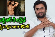 Nara Rohit Birthday Wishes To NTR With Art