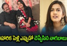 Nagababu says about niharika