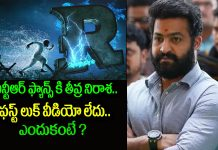 we couldnt finish work on a glimpse of tarak