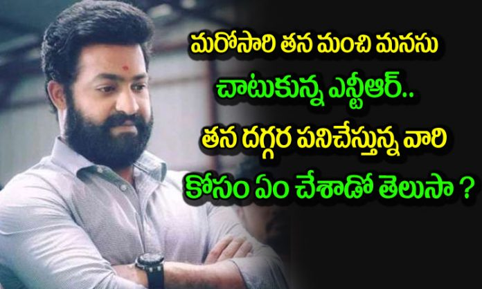 Jr NTR Paid Advance Salary To His Staff Because Of Coronavirus