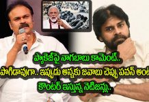 Nagababu Tweet About Rs 20 Lakh Crore Atma Nirbhar Bharat Economic Package
