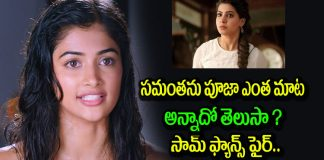 Pooja Hegde official Instagram account hacked