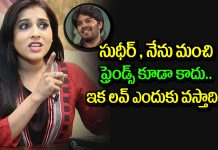 rashmi gautam about relationship with sudigali sudheer
