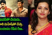 Pawan Kalyan Ex Wife Renu Desai React About Mother Character Offers
