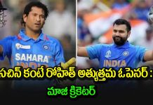 rohit sharma better odi opener than sachin tendulkar feels simon doull