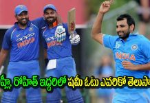 indian Pacer Mohammed Shami Chooses Rohit Sharma Over Virat Kohli