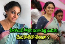 Shocking story behind why actress shobana didn't married yet