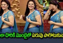 sreemukhi Says About Shocking Incident Which Is She Faced In Mumbai