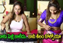 Here Is What Sri Reddy Says About Rana Marriage