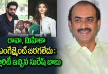 suresh babu denies miheeka rana engagement fake news