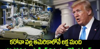Trump says, 'Covid could take up to 1 lakh lives in US'