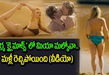 rgv and mia malkova climax teaser out
