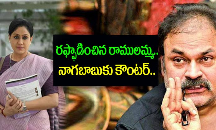 vijayashanti strong reply on nagababu tweet