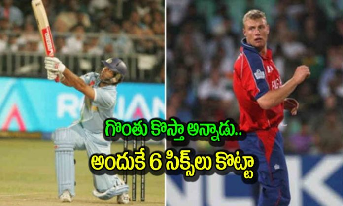 yuvraj singh recalls heated argument with andrew flintoff during 2007 world t20