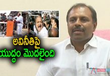 Govt Chief Whip Gadikota Srikanth Reddy Comments on TDP Leaders Arrest