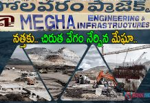 Amidst the Corona crisis, Polavaram works at a brisk pace