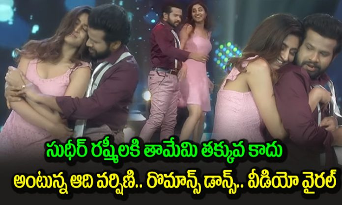Hyper Aadi and Varshini Dance video goes viral