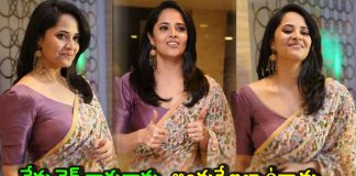 Anasuya revealed her beauty secrets